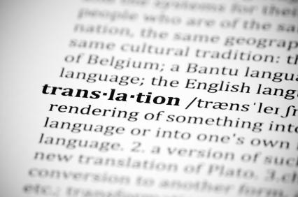 Servizio di traduzioni italiano inglese ed inglese italiano a firenze traduzioni inglese - Traduttore simultaneo italiano inglese portatile ...